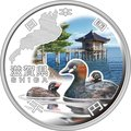 Япония 1000 йен 2011 Префектура Сига Малая поганка (Japan 1000Y 2011 Shiga Little grebe Prefecture).Арт.000562704267/60
