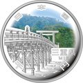 Япония 1000 йен 2014 Префектура Миэ Мост (Japan 1000Y 2014 Mie Bridge Prefecture).Арт.000435748567/60