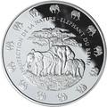 Бенин 1000 франков 2017 Слон с детенышем серия Охрана природы (Benin 1000 Francs CFA 2017 Elephant).Арт.60