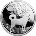 Китай 10 юаней 2018 Год Собаки Лунный календарь (China 5Y 2018 Year of the Dog Lunar calendar).Арт.60