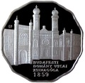 Венгрия 5000 форинтов 2009 Большая Синагога в Будапеште (Hungary 5000 Forint 2009 Grand Synagogue of Budapest Proof).Арт.000172655072/60