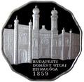 Венгрия 5000 форинтов 2009 Большая Синагога в Будапеште (Hungary 5000 Forint 2009 Grand Synagogue of Budapest Proof).Арт.000172655072/60