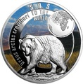 Ниуэ 1 доллар 2017 Атласский медведь SOS (Niue 1$ 2017 SOS To The World They Are Gone Atlas Bear).Арт.60