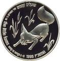 Израиль 2 новых шекеля 1995 Лиса.Арт.000180241514/60