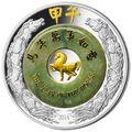 Лаос 2000 кип 2014 Год Лошади Лунный календарь Нефрит (Laos 2000K 2014 Lunar Horse Jade).Арт.000573846047/60
