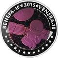 Казахстан 500 тенге 2015 Космос – Венера 10 (Kazakhstan 500T 2015 Space Venera 10).Арт.60