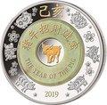 Лаос 2000 кип 2019 Год Свиньи Лунный календарь Нефрит (Laos 2000K 2019 Lunar Pig Jade).Арт.60