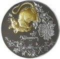 Монголия 500 тугриков 1996 Год Крысы (Mongolia 500T 1993 Year of the Rat Lunar).Арт.000245738197/60