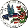 Куба 10 песо 1996 Птица Колибри Карибская Фауна (Cuba 10 pesos 1996 Caribbean Fauna Hummingbirds).Арт.60