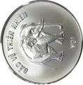 Вьетнам 100 донгов 1986 Слон (Vietnam 100 Dong 1986 Elephant).Арт.000104855909
