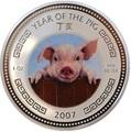 Камбоджа 3000 риель 2007 Год Свиньи (Cambodia 3000R 2007 Year of the Pig Lunar).Арт.60D37103/63