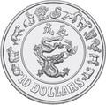 Сингапур 10 долларов 1988 Год Дракона (Singapore 10$ 1988 Year of the Dragon Lunar).Арт.66D39755/63