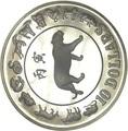 Сингапур 10 долларов 1986 Год Тигра (Singapore 10$ 1986 Year of the Tiger Lunar).Арт.000150034689/63