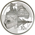 Китай 10 юаней 2007 80 лет Китайской Народно-Освободительной Армии (Самолет Танк Корабль) China 10Y 2017 80Y Founding of Chinese People's Liberation Army.Арт.000435837470/64