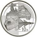 Китай 10 юаней 2007 80 лет Китайской Народно-Освободительной Армии (Самолет Танк Корабль) China 10Y 2007 80Y Founding of Chinese People's Liberation Army.Арт.000435837470/64