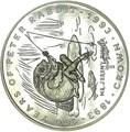 Гибралтар 1 крона 1993 Мистер Джереми Фишер Лягушка Рыбалка 100 лет Кролику Питеру Раббиту (Gibraltar 1Cr 1993 Mr.Jeremy Fisher 100 Years of Peter Rabbit C-N).Арт.000041938771/68