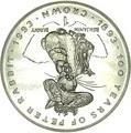 Гибралтар 1 крона 1993 Бенджамин Банни Кролик 100 лет Кролику Питеру Раббиту (Gibraltar 1Cr 1993 Benjamin Banny 100 Years of Peter Rabbit C-N).Арт.000016219032/68
