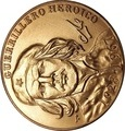 Куба 1 песо 2007 Эрнесто Че Гевара (Cuba 1 peso 2007 Ernesto Che Guevara).Арт.60
