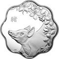Канада 15 долларов 2019 Год Свиньи Лунный календарь серия Лотос (Canada 15$ 2019 Year of the Pig Lunar Lotus).Арт.69