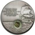 Либерия 50 долларов 2001 Корабль Принцесса Луиза (Liberia 50$ 2001 Ship Princess Louisa 2 pounds Silver).Арт.001702641568/69