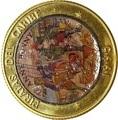 Куба 10 песо 1995 Энн Бонни Пираты Карибского Моря Пробник (Cuba 10 pesos 1995 Pirates of the Caribbean Pattern).Арт.000130137717/69