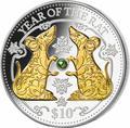 Фиджи 10 долларов 2020 Год Крысы Лунный Календарь Жемчужина (Fiji 10$ 2020 Lunar Rat Pearl 1 Oz Silver Coin).Арт.67