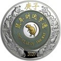 Лаос 2000 кип 2020 Год Крысы Лунный Календарь Нефрит (Laos 2000K 2020 Lunar Rat Jade 2 Oz Silver Coin).Арт.67