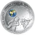Австрия 20 евро 2019 Высадка на Луну 50 лет Космос Вогнутая Форма (Austria 20E 2019 Moon Landing 50th Anniversary Silver Concave Coin).Арт.67