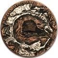 Ниуэ 1 доллар 2019 Метеоритный Кратер Апхивал (Niue 1$ 2019 Upheaval Meteorite Crater Coin Silver).Арт.65