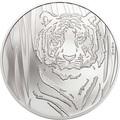 Монголия 250 тугриков 2019 Тигр (Mongolia 250T 2019 Hidden Tiger ½ oz Silver Coin Blister).Арт.65