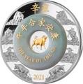 Лаос 2000 кип 2021 Год Быка Лунный Календарь Нефрит (Laos 2000K 2021 Lunar Ox Jade 2 Oz Silver Coin).Арт.65