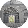 Палау 10 долларов 2020 Пло́щадь На́кш-э Джаха́н в Исфахане серия Тиффани (Palau 10$ 2020 Naghsh-e Jahan Square in Isfahan Tiffany Art 2oz Silver Coin).Арт.65