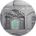 Палау 50 долларов 2020 Пло́щадь На́кш-э Джаха́н в Исфахане серия Тиффани Килограмм (Palau 50$ 2020 Naghsh-e Jahan Square in Isfahan Tiffany Art Kilo Silver Coin).Арт.65