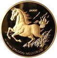 Бутан 20000 нгултрумов 2002 Год Лошади (Bhutan 20000 Ngultrum 2002 Horse Lunar 5oz Gold Coin).Арт.65