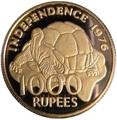 Сейшелы 1000 рупий 1976 Черепаха (Seychelles 1000 Rupees 1976 Independence Turtle Gold Proof Coin).Арт.K1G/92