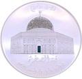 Сомали 20000 шиллингов 2005 Купол Скалы Мечеть (Somali 20000 Shillings 2005 Dome of the Rock Swarovski 5oz Silver Coin).Арт.92