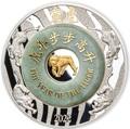 Лаос 2000 кип 2022 Год Тигра Лунный Календарь Нефрит ( Laos 2000K 2022 Lunar Tiger Jade 2 oz Silver Coin ).Арт.92