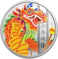 Тувалу 1 доллар 2019 Дракон Китайский Новый Год (Tuvalu 1$ 2019 Chinese New Year Dragon 1oz Siler Coin).Арт.92