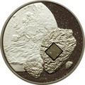 Метеорит Pultusk