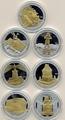 Берег Слоновой Кости 7х1500 франков 2010.7 чудес света (позолота).Набор.