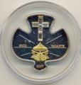 Wappen Sede Vacante