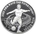 Корея Южная 10000 вон 2002 Футбол ФИФА 2002 Корея Япония (Стадион-Игрок бьющий по мячу).Арт.60