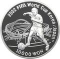 Корея Южная 10000 вон 2002 Футбол ФИФА 2002 Корея Япония (Стадион-Игрок ведущий мяч).Арт.60